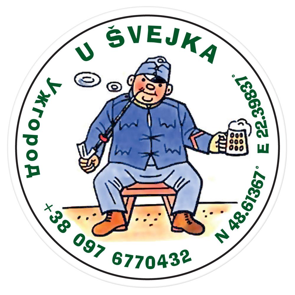 Jen tak pro odlehčení, pivní tácky se Švejkem až na Ukrajinu